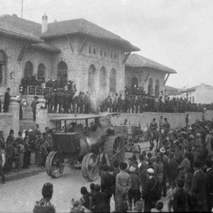 Sivas Kongresi Binası
