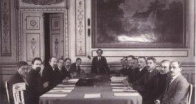 Gümrü Antlaşması