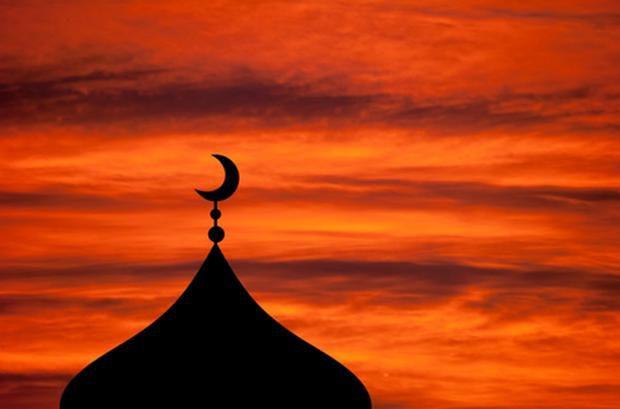 İslam Tarih Anlayışı