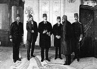 İstanbul (Tersane) Konferansı